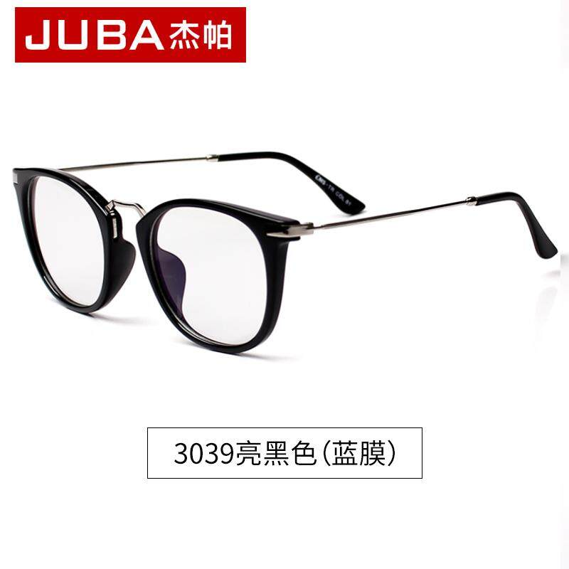 Anti blu-ray Radiasi kacamata Komputer HP tanpa derajat kacamata pria kacamata Bulat tidak berderajat Retro bingkai kacamata wanita rabun dekat