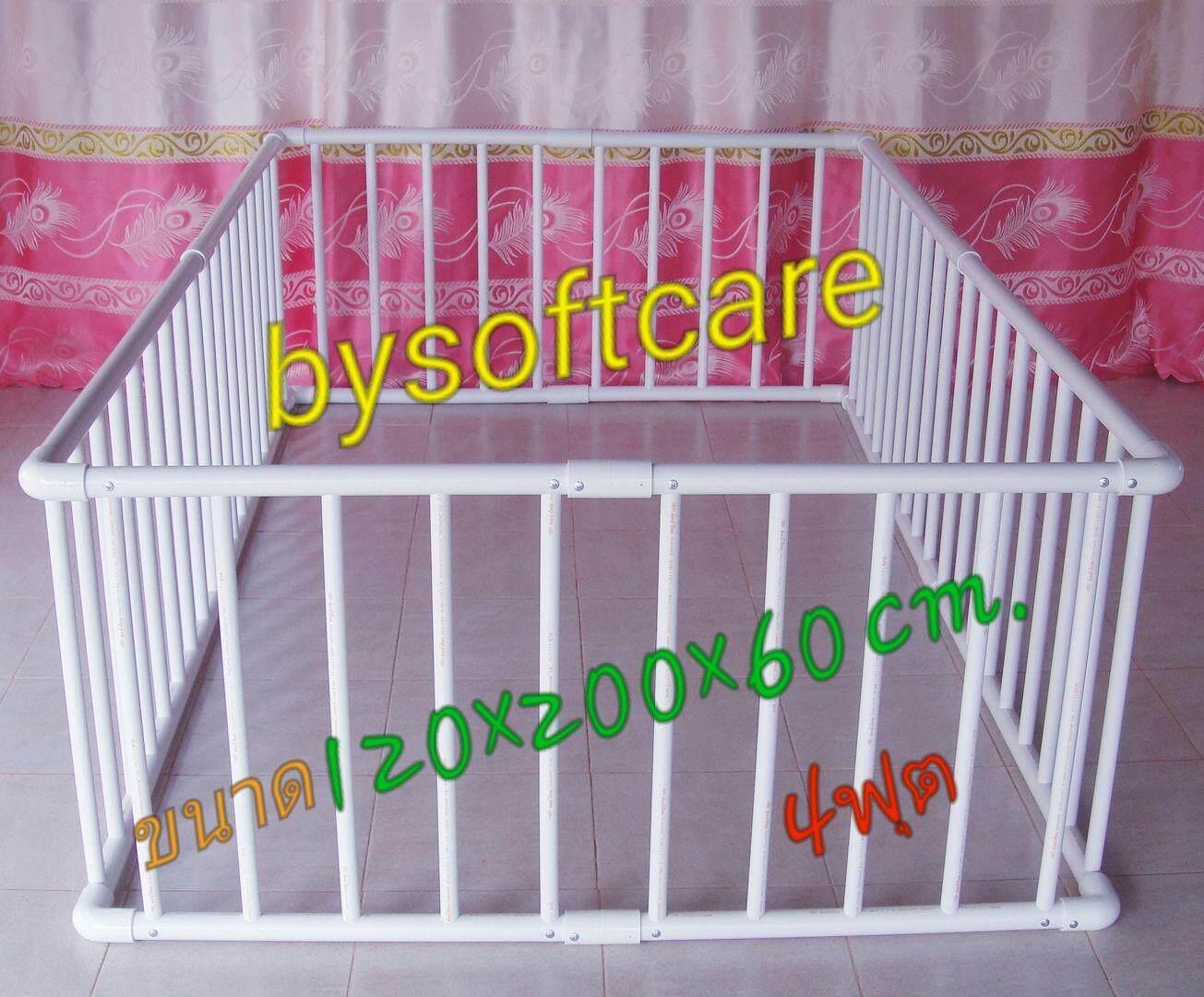 ทบทวน ที่สุด Softcare คอกกั้นเด็ก ขนาด 120X200X60 Cm ครอบที่นอน 3 5ฟุต