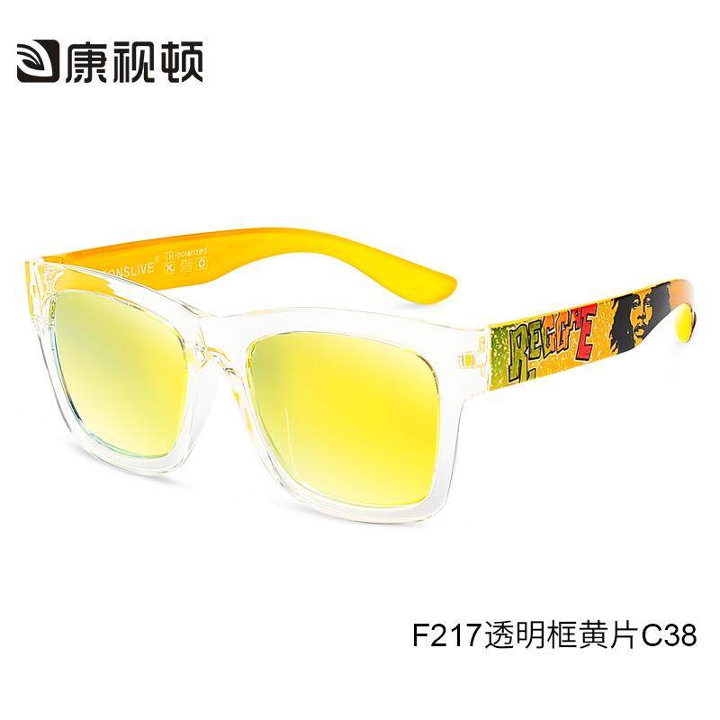 Kang shi dun Ultra-Light TR90 Square Sunglasses Men And Women Trend Color Film Sun