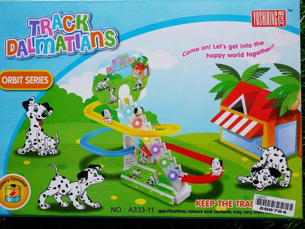 Toys Buffet รางสุนัขวิ่ง 704