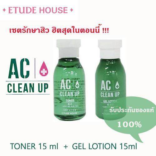 Etude House AC Clean Up Gel Toner 15 ml.