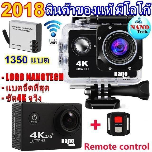 2018 กล้องกันน้ำ ถ่ายใต้น้ำ ชัดจริง มีรีวิว 4Kแท้แน่นอน พร้อมรีโมท Sport camera Action camera 4K Ultra HD waterproof WIFI FREE Remote BLACK