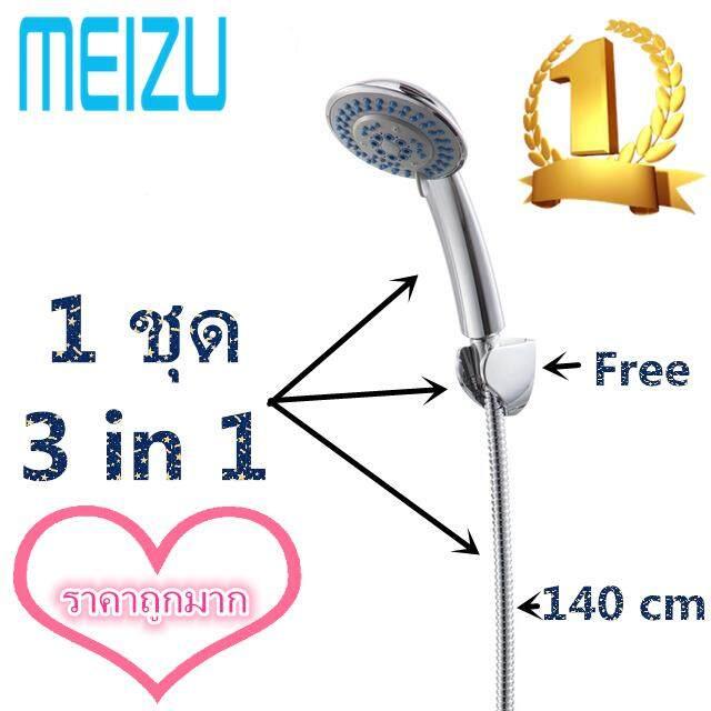 3 In 1 Shower Head Spa ฝักบัวอาบน้ำ ฝักบัวเกาหลี ปรับได้ 3 ระดับ .