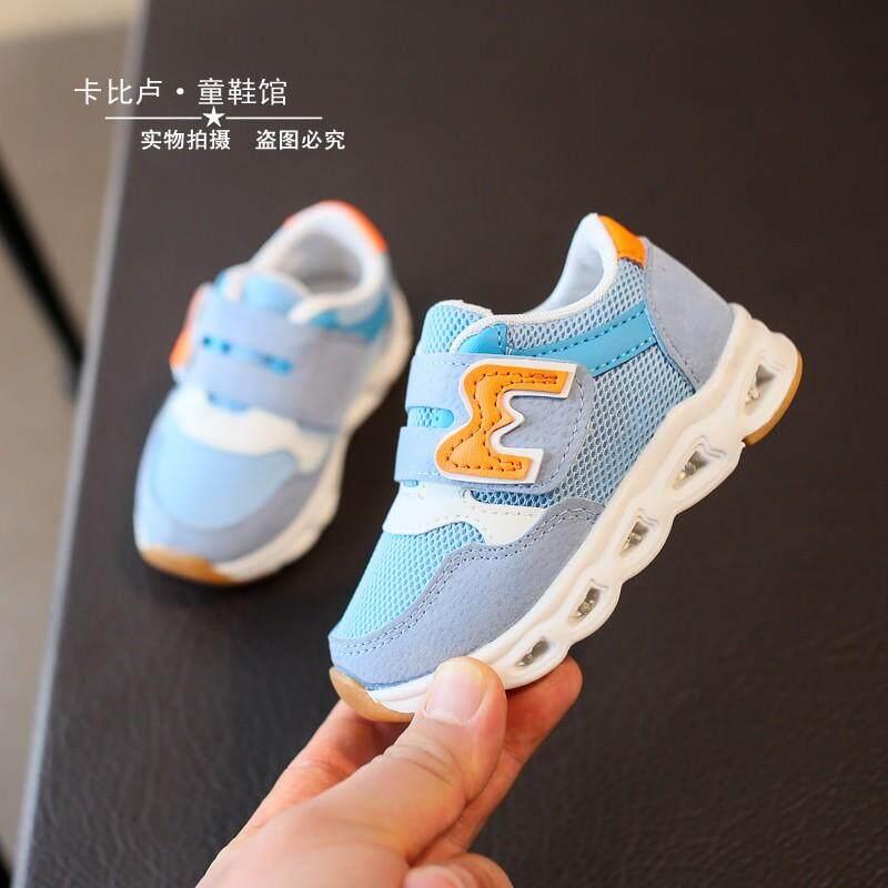 Jual Sepatu Flat Bayi Laki Laki Terbaik  0a24a996b9