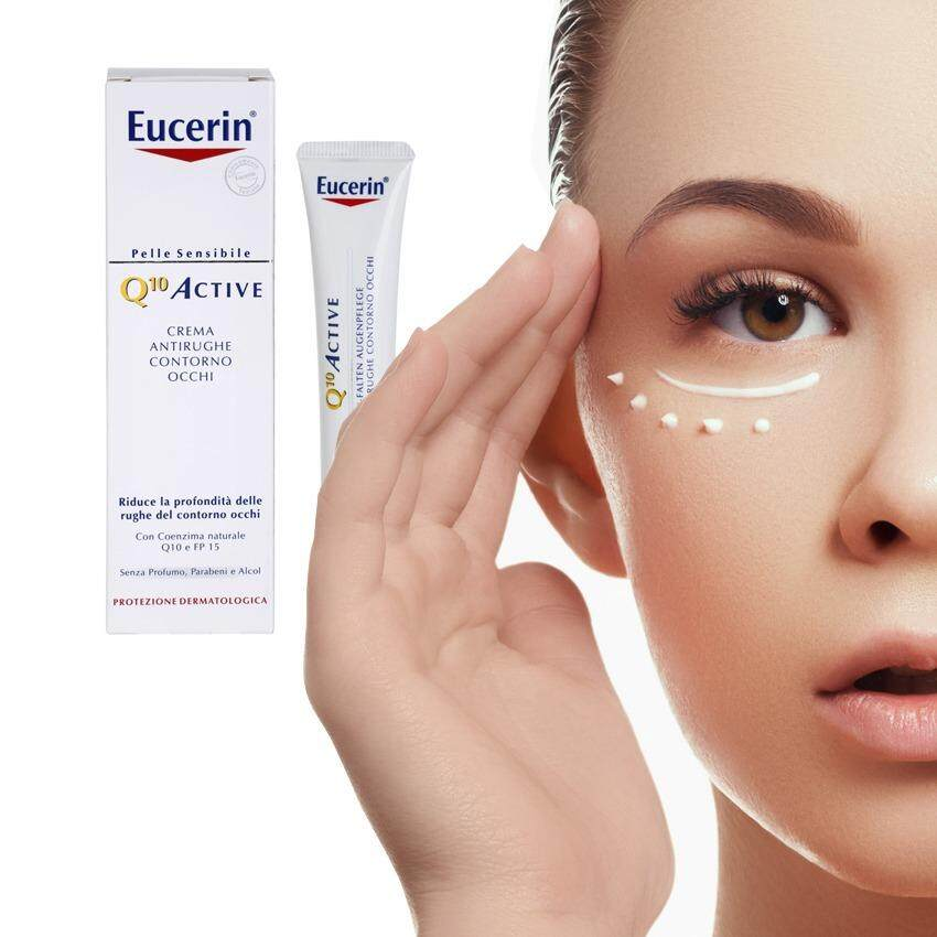 MICRO Q10 EYE CREAM ml ผลิตภัณฑ์ช่วยลดริ้วรอยรอบดวงตา