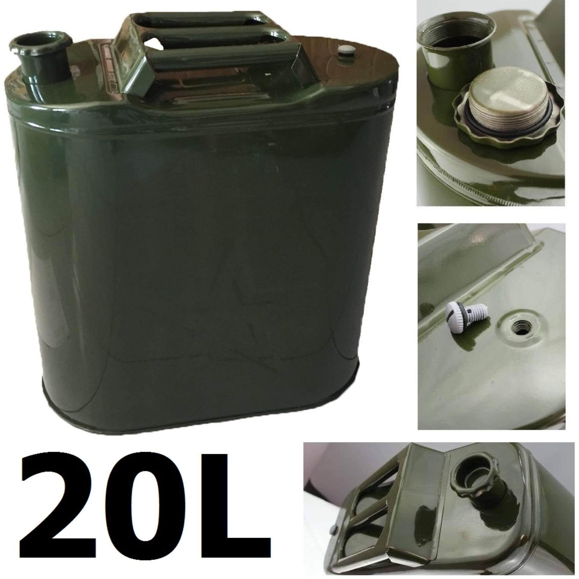 ถังแกลลอนเหล็กเก็บน้ำมันสำรอง ถังน้ำมัน 20 Litre Fuel Tank.