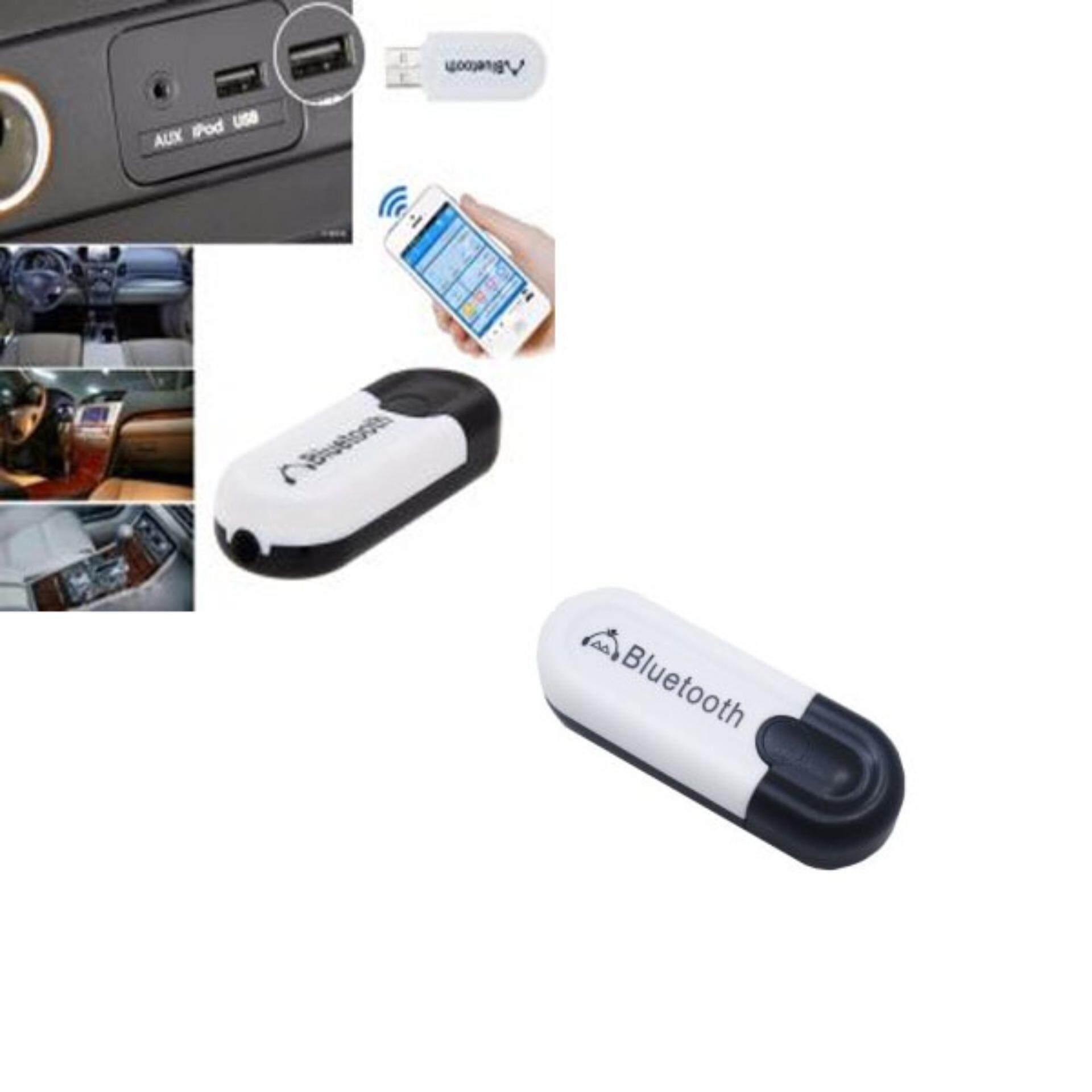 i-Unique USB Bluetooth Dongle instruction Model : HJX-001 White/Black