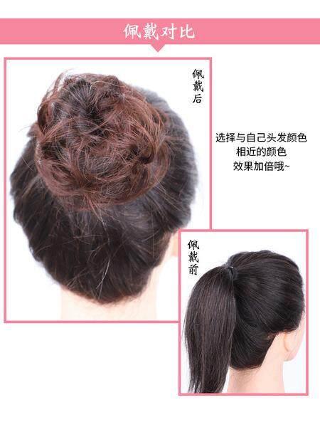 Caterpillar luka cincin rambut manusia rambut wig perempuan mengembang bud kepala bola piring kepala terbuat dari disk yang alami hiasan rambut