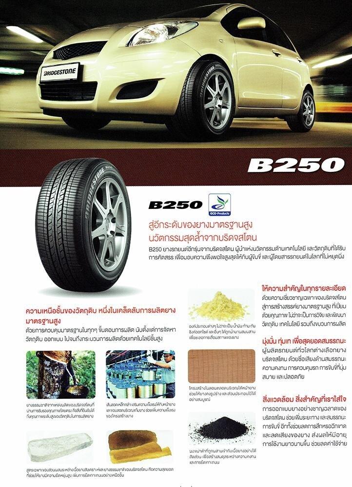 B2501.jpg