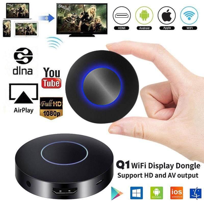 ใหม่ เวอร์ชั่นล่าสุด ตัวแปลงสัญญาณภาพhd+av Output Q1 Mirroring Wifi Display Receiver Dongle Android Tv Streaming Stick Hdmi+usb+audio Miracast Dlna Vs Chromecast Dab(รองรับ Android/ios Iosสามารถเล่นยุทูปผ่านเน็ดมือถือได้).