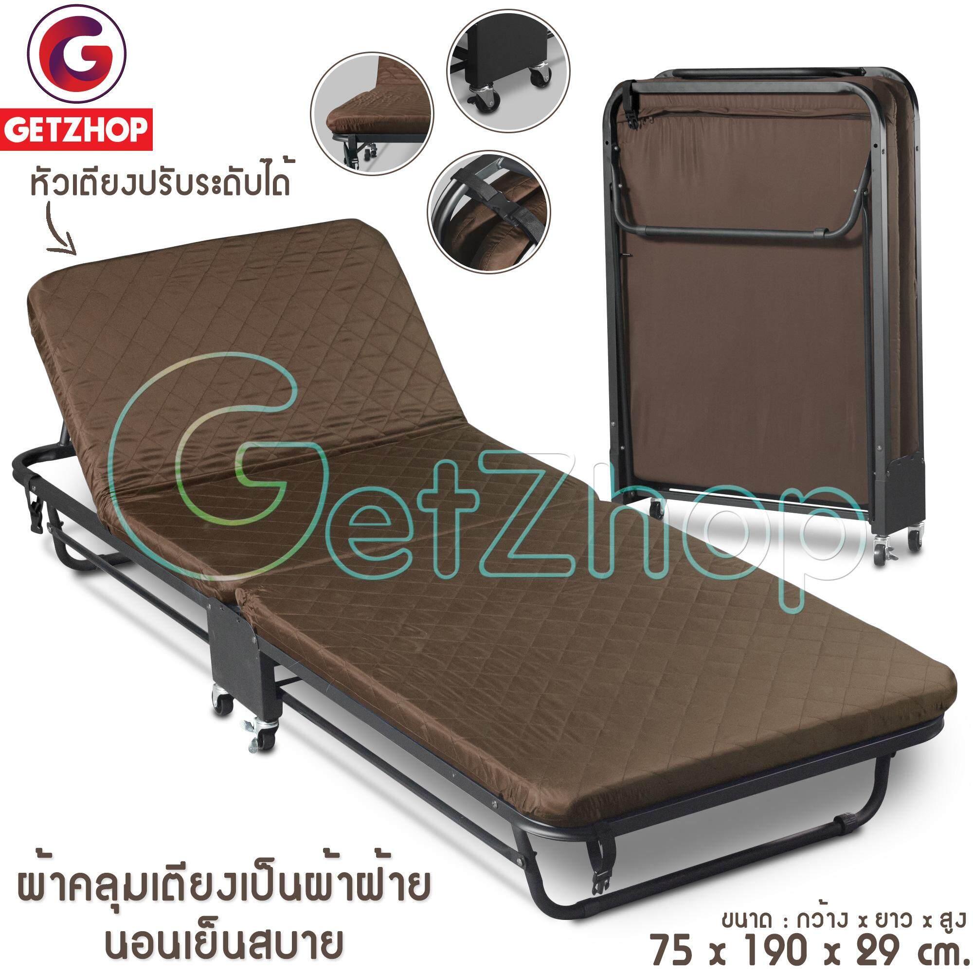 Getzhop เตียงเสริมพับได้ พร้อมเบาะรองนอน เตียงเหล็ก เตียงผู้ป่วย เตียงพับมีล้อ รุ่น 2107 ขนาด 75x190x29 Cm..