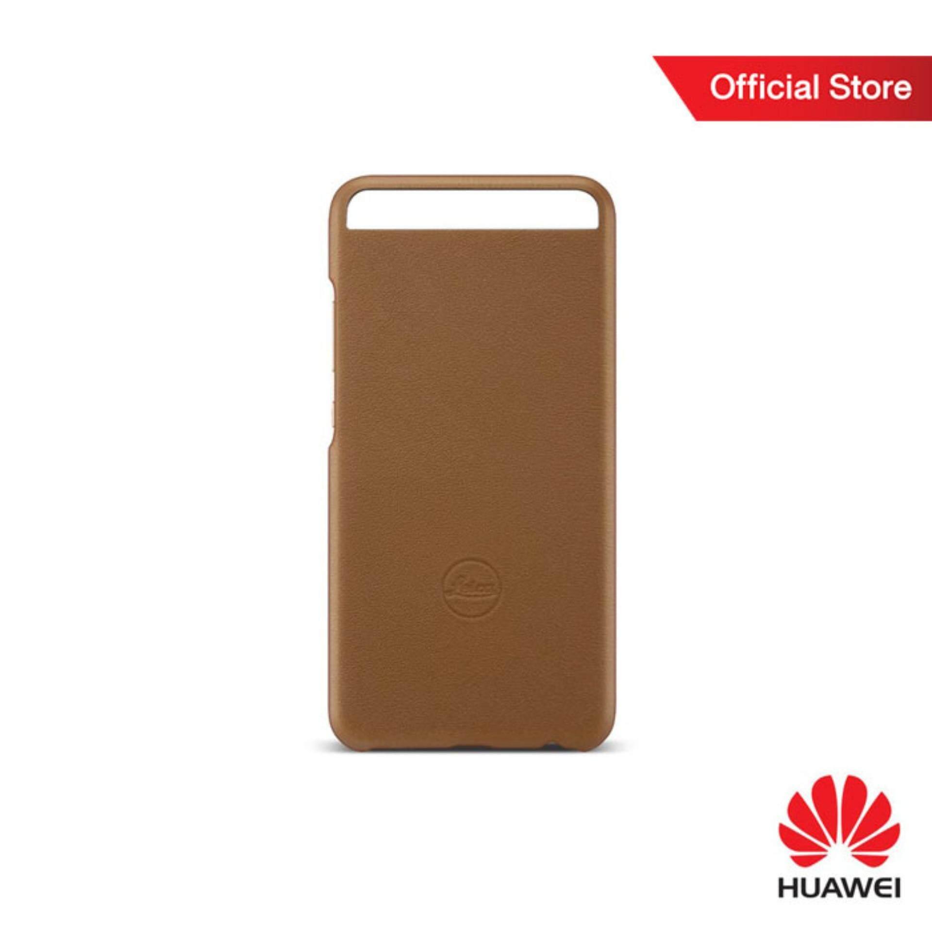 Huawei P10 PLUS Leica Case Brown