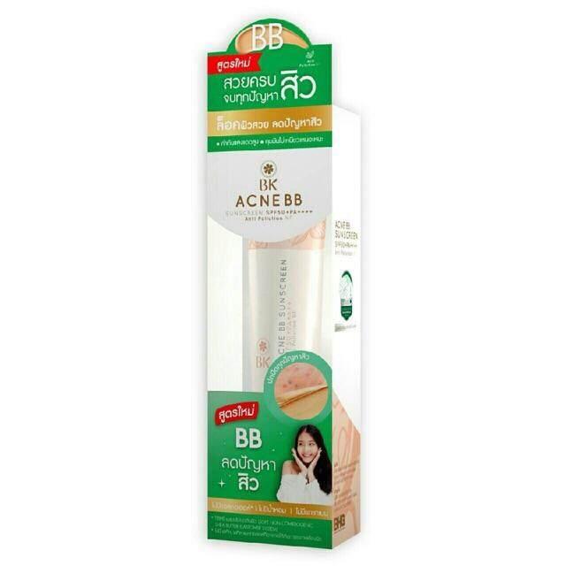 (สูตรใหม่) Bk Acne Bb Sunscreen Spf50+/pa++++ บีเค บีบีครีม บีบีลดปัญหาสิว 30 กรัม.