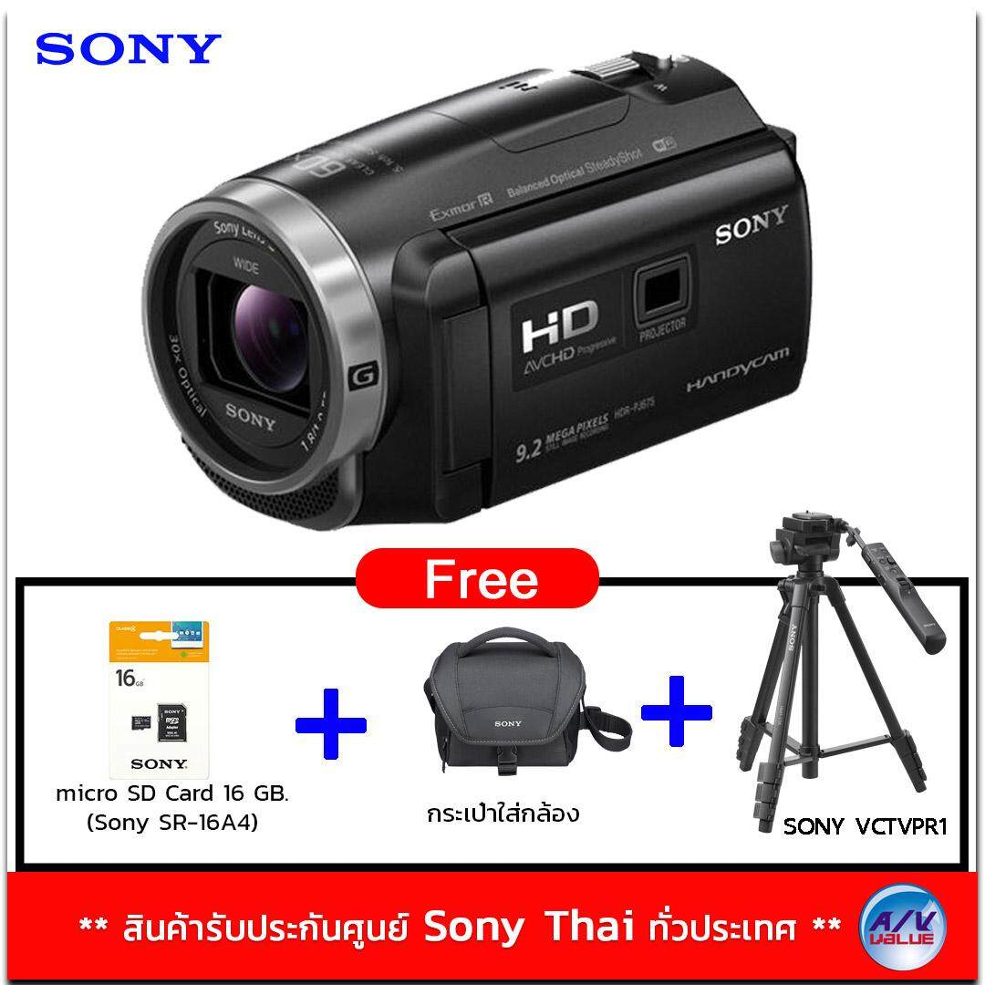 Sony Handycam รุ่น HDR-PJ675 (Black) แถมฟรี MicroSD  16gb,กระเป่ากล้อง Sony และ ขาตั้งกล้องพร้อมรีโมท Sony