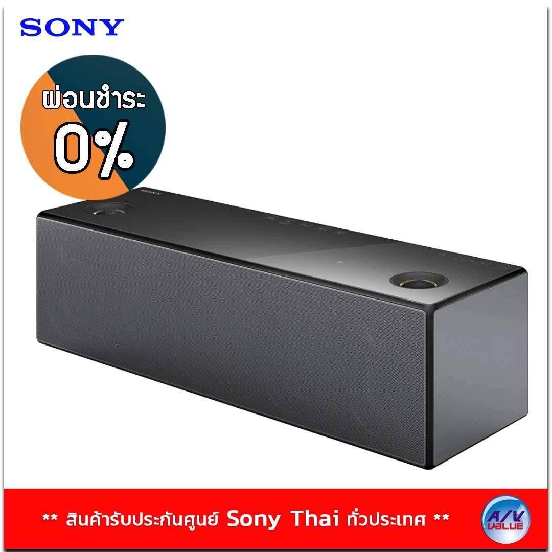 Sony Wireless Speaker รุ่น SRS-X99 (ฺBlack) ***ผ่อน 0%10เดือน