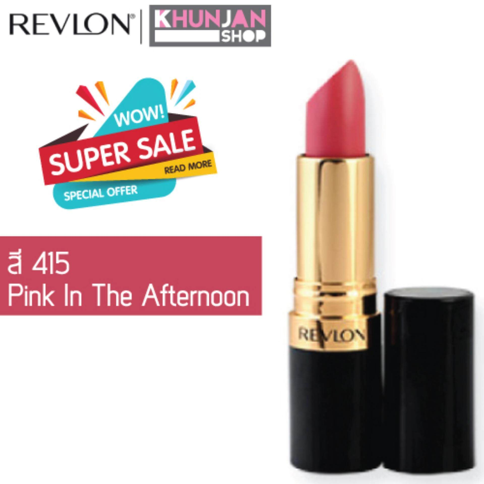 ขาย Revlon Super Lustrous Lipstick Cream 4 5G 415 Pink In The Afternoon ราคาถูกที่สุด