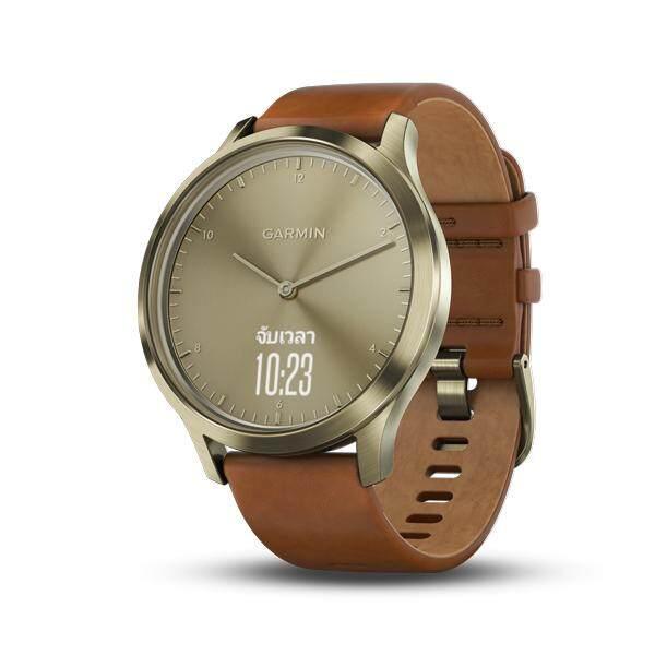 มุกดาหาร Garmin vívomov HR นาฬิกาอัจฉริยะระบบไฮบริดอันมีสไตล์ มาพร้อมกับจอแสดงผลที่ให้รายละเอียดสูงและเข็มนาฬิกาอันเที่ยงตรง