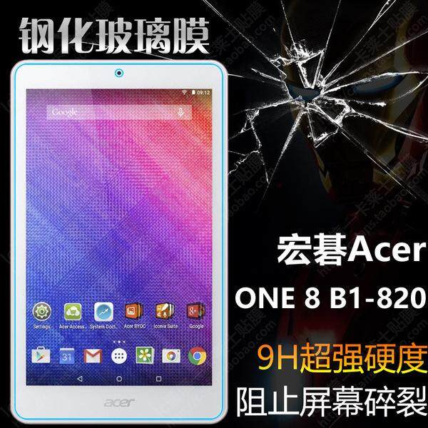 Acer Iconia Talk S A1-734 Kaca Tempered film A1 734 Tempered protective film