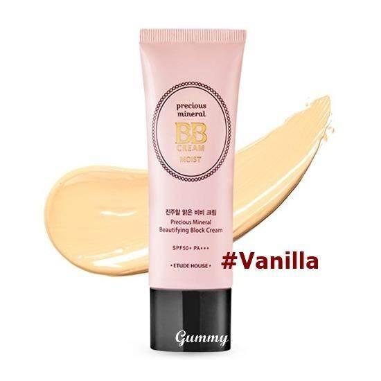 มี 5 สีให้เลือก Etude House Precious Mineral Bb Cream Moist  Spf50 Pa+++ .