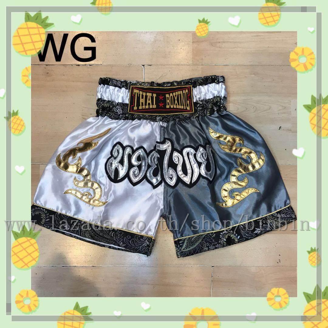 Thaiboxing Muay Thai Pants กางเกงมวยไทย  Muay Thai Shorts 【เด็ก】.