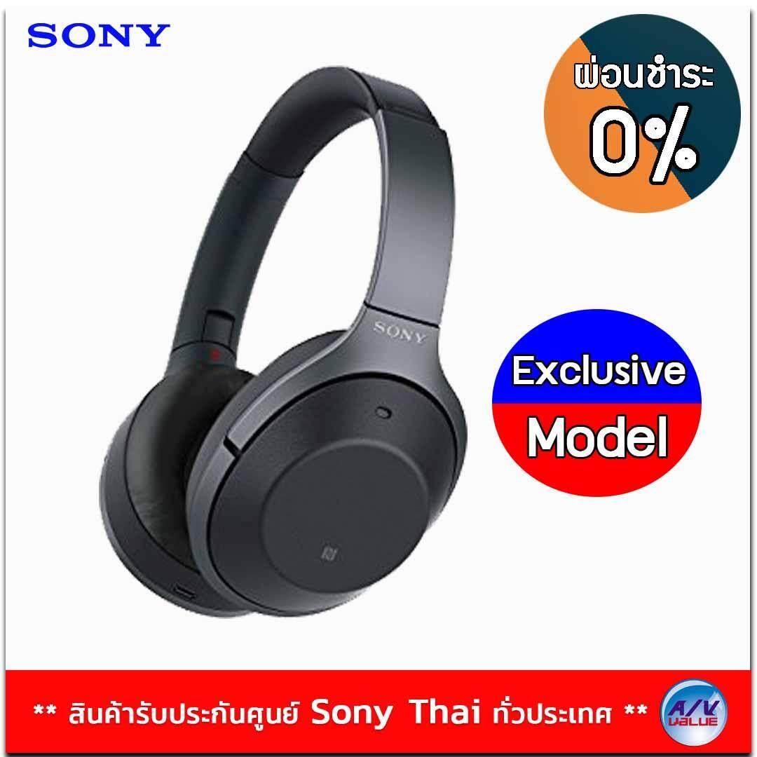 Sony หูฟังป้องกันเสียงรบกวนแบบไร้สาย 1000X รุ่น WH-1000XM2 สีดำ
