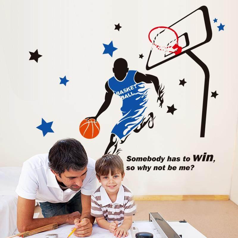 Detail Gambar Playing Basketball Wall Sticker Creative NBA Player Sports Wall Decals for Living Room Kids Room Adesivos De Parede - intl Terbaru