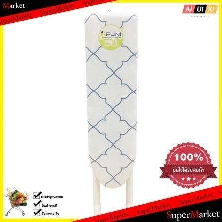 Green House โต๊ะรีดผ้าแบบรีดแขนเสื้อ ธรรมดา Plim ของใช้ เกรดโรงแรม By Electro48.
