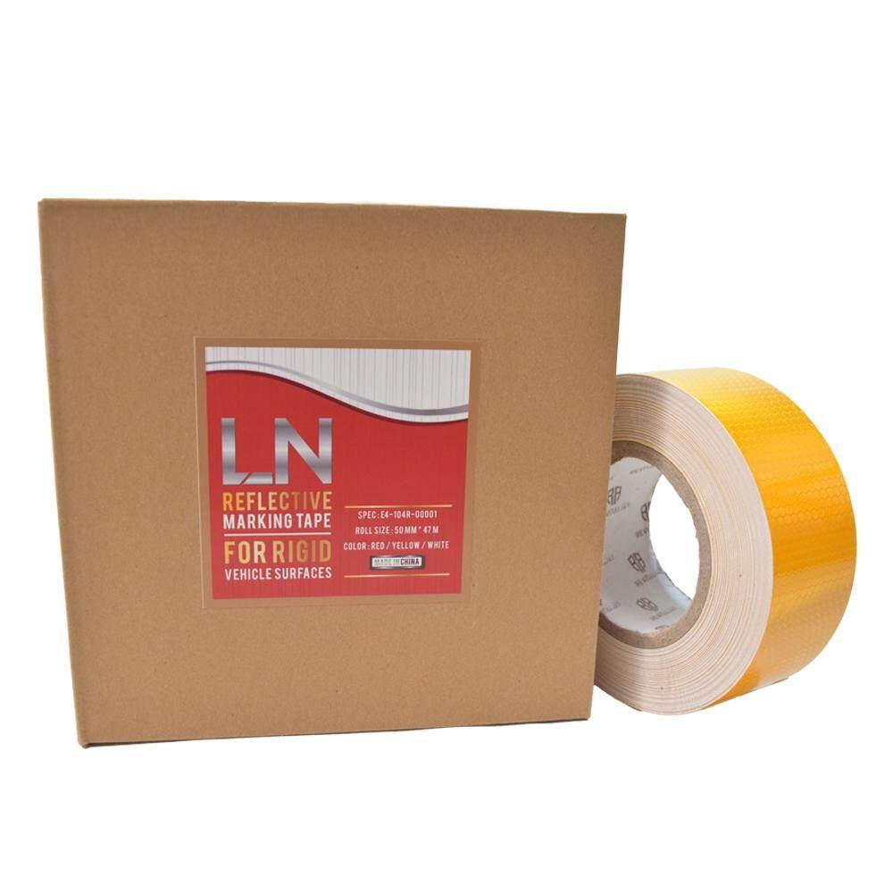 สติ๊กเกอร์สะท้อนแสงสีเหลืองขนาด2นิ้วยาว25m.