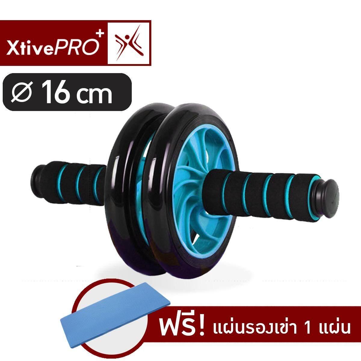 Xtivepro Starter Wheel 16 Cm Blue ลูกกลิ้งบริหารหน้าท้อง Ab Wheel แบบล้อคู่ สีฟ้า ถูก