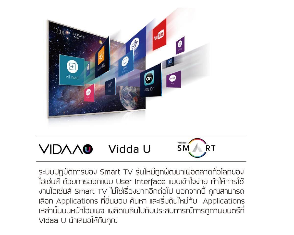 ZZ vidaa U - Thai.png