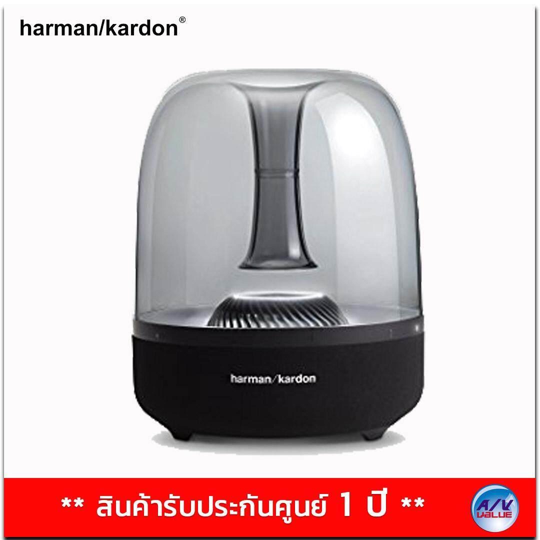 Harman Kardon Aura Studio 2 (Wireless Speaker)