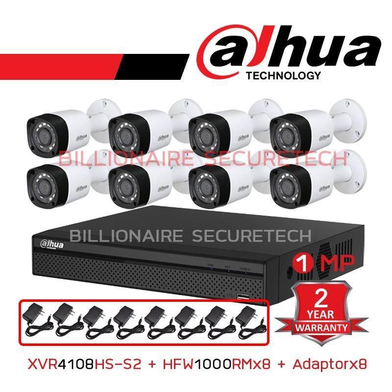 Dahua ชุดกล้องวงจรปิด 1MP HFW1000RM 8 ตัว + XVR4108HS-S2 พร้อม Adapter