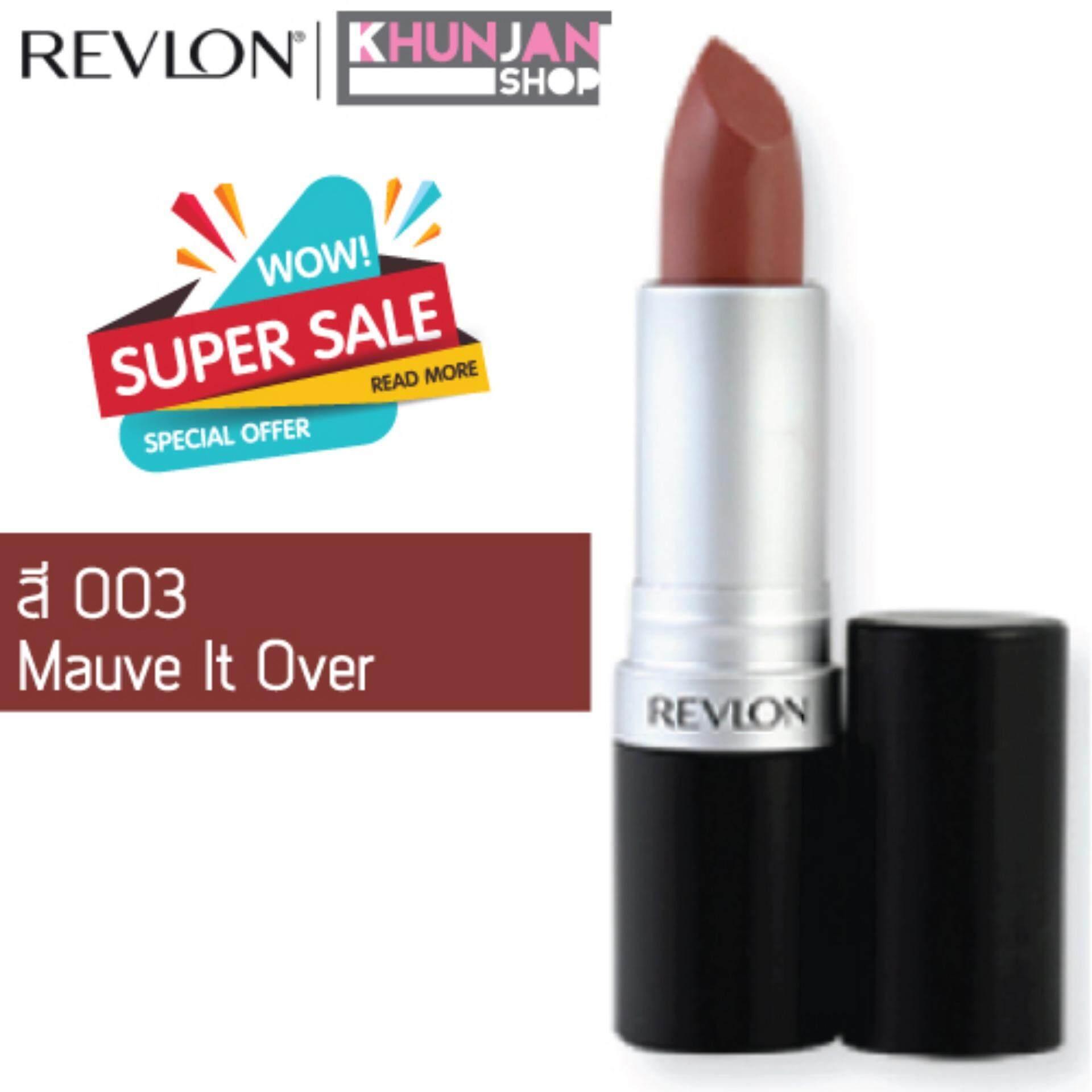 ขาย เรฟลอน ลิปสติก Revlon Matte Lipstick 4 2G สี 003 Mauve It Over ถูก