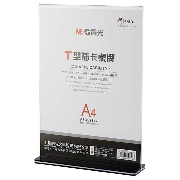 M&g (asc99347) Acrylic Menu Holder ป้ายใส่เมนูอะคริลิค ตั้งโต๊ะ ขนาด A4 210x297mm.