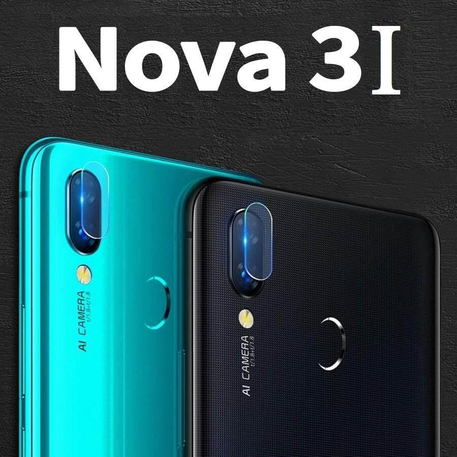 Camera Lens Tempered Glass For Huawei Nova 3i Camera Screen 2.5D Film Protector For Huawei