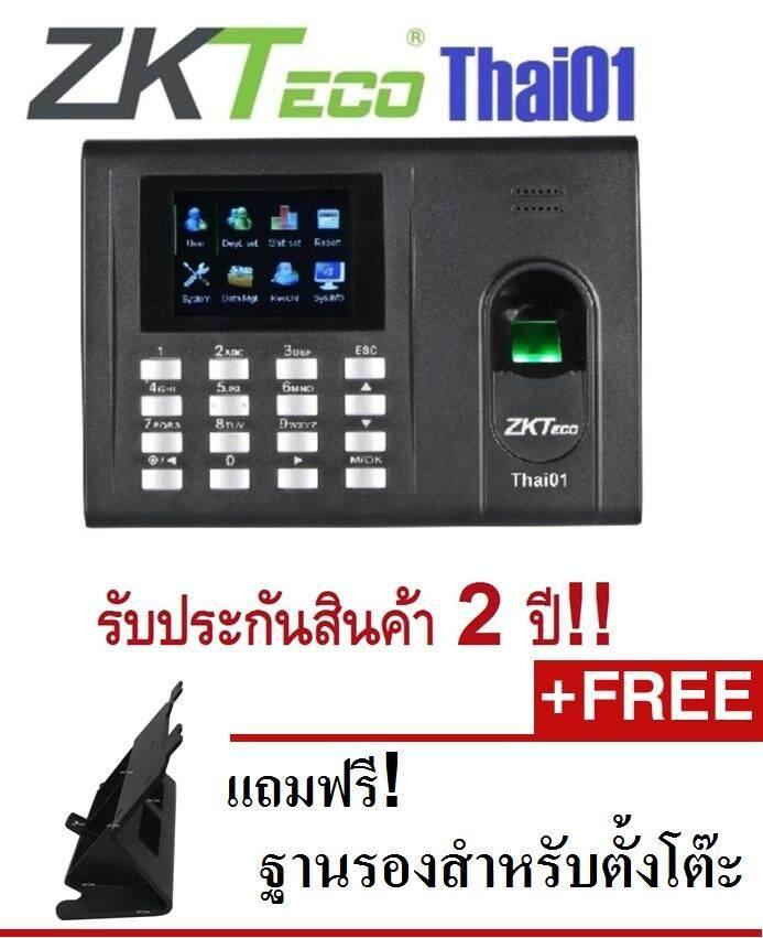 ZKTeco เครื่องสแกนลายนิ้วมือ รุ่น Thai01 (Black)
