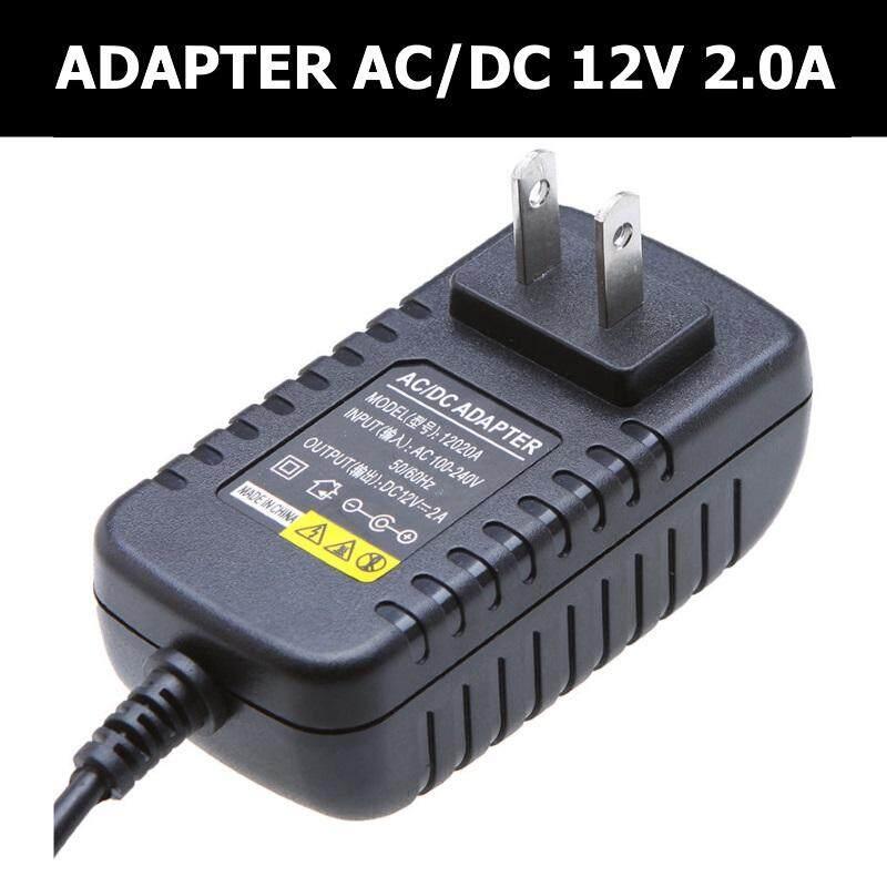 Dc อะแดปเตอร์ Adapter 12v 2a 2.0a ประกัน 1 ปี หม้อแปลง อแดปเตอร์แปลงไฟ หม้อแปลงกล้องวงจรปิด 5.5*2.1mm (black).