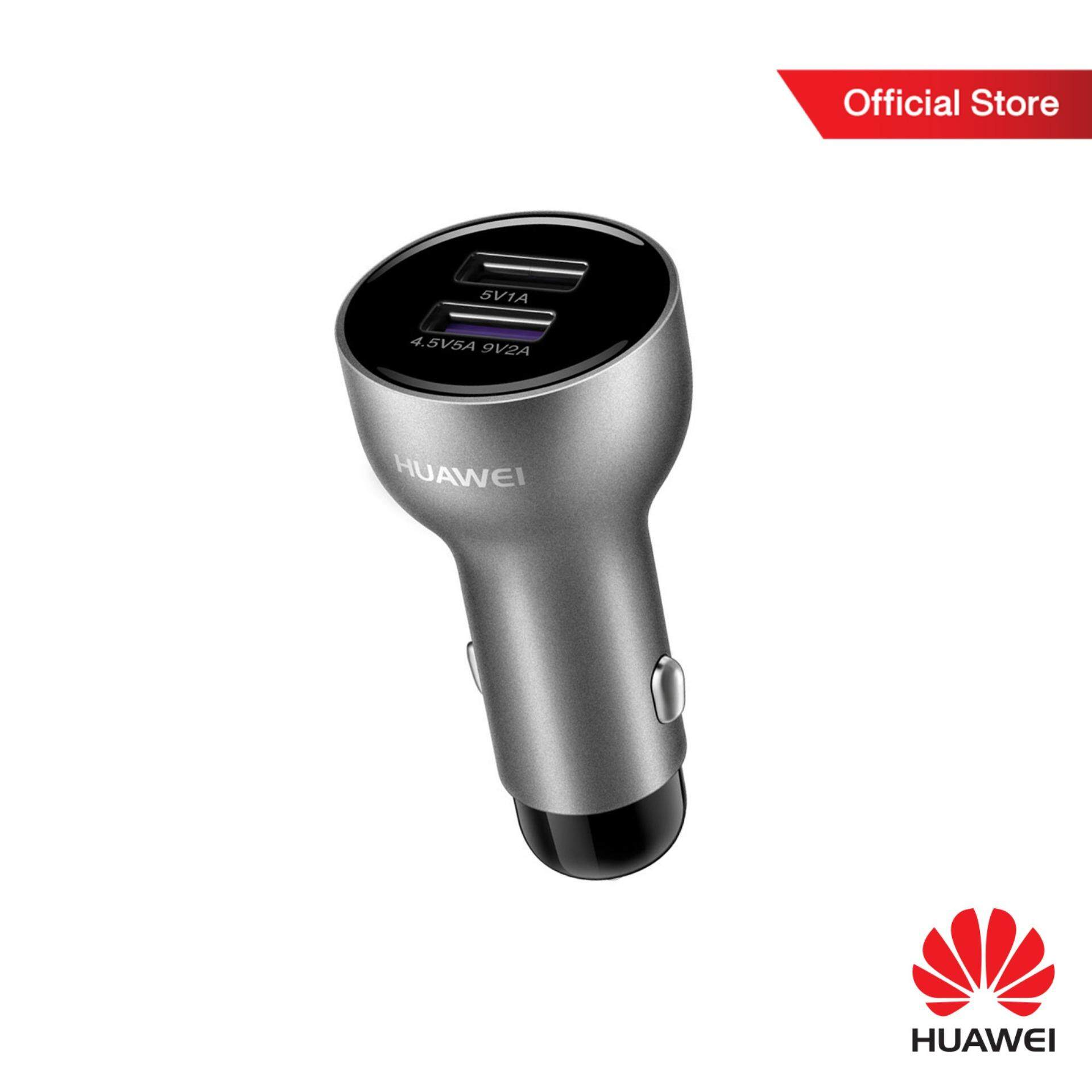 Huawei SuperCharge Car Charge rSilver