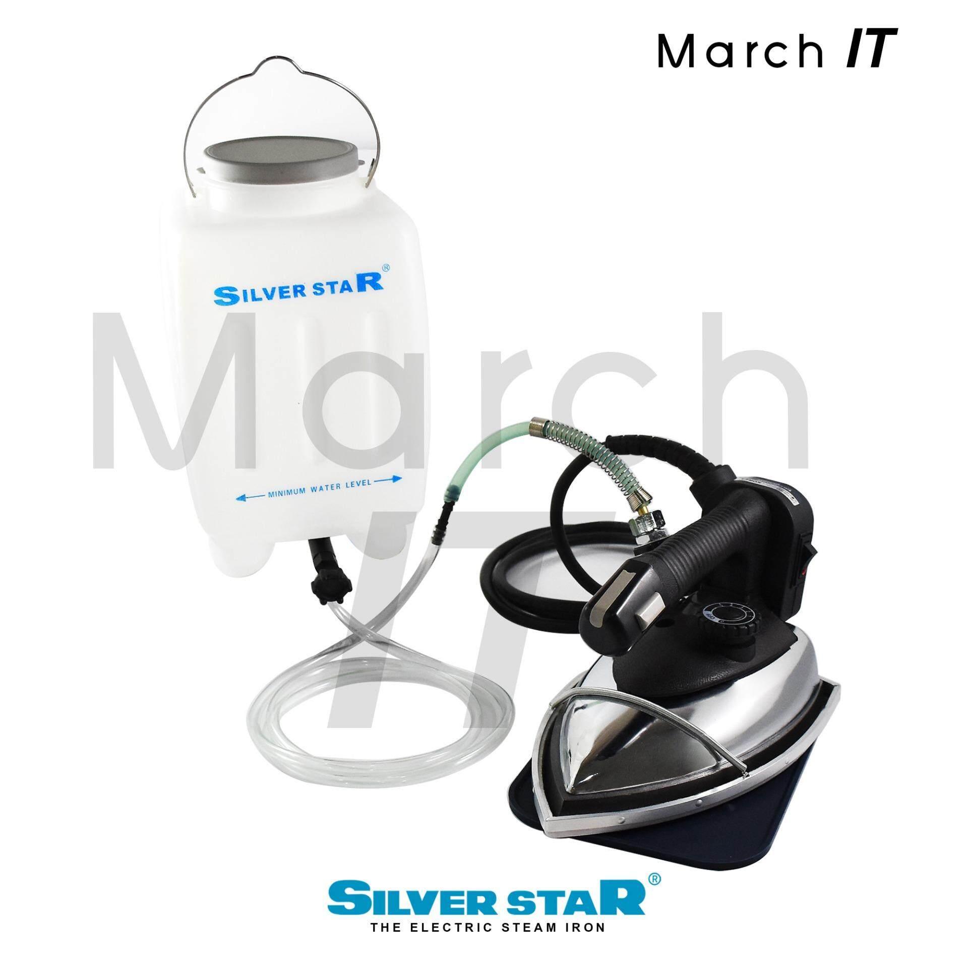 "SILVER STAR เตารีดไอน้ำ กระปุกน้ำเกลือ ""หน้าใหญ่"" เตารีดน้ำเกลือ ขนาด 227x138 มม. รุ่น ES-94AL แถมฟรี! แผ่นรองเตารีด"