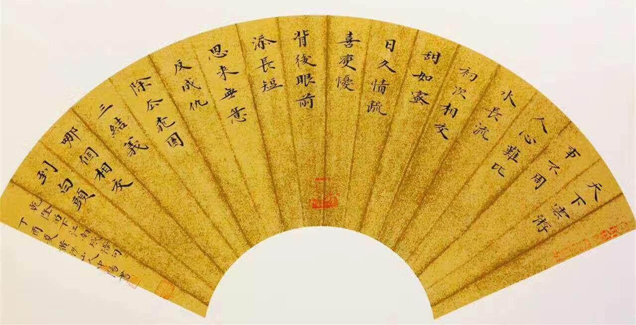 Gaya Kuno Retro Setengah Mentah atau Dimasak Kosong Kipas Tiongkok Kertas Kaligrafi
