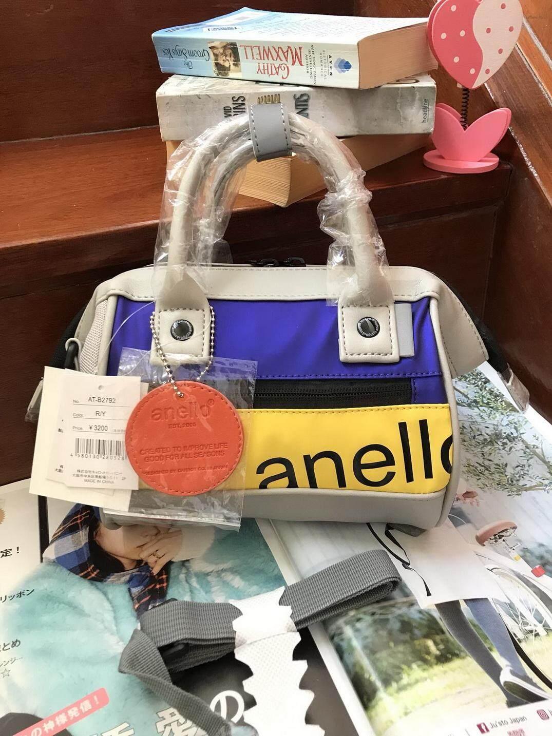 ลพบุรี ANELLO 90'S MOUTHPIECE 2 way MINI SHOULDER Bag