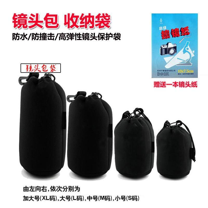Canon Lens Bag fang zhen bao EF 85 Mm F/1.2 l ii usm Lens 85 F1.2 L Lens Pouch