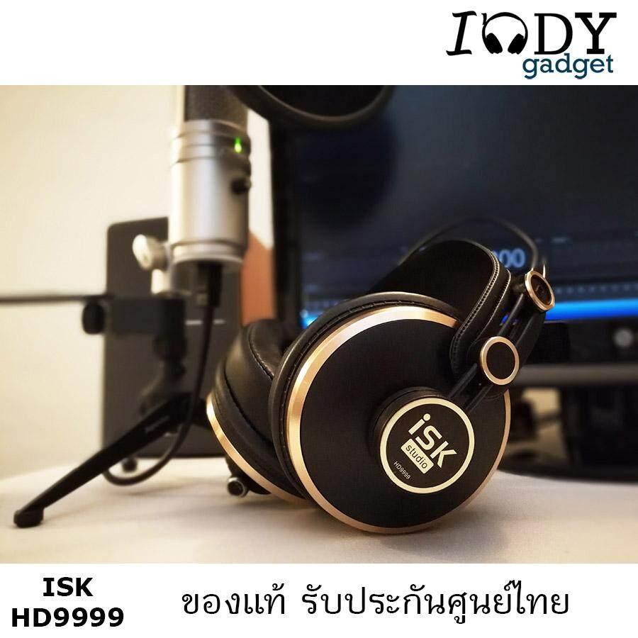 Isk Hd9999 ของแท้ รับประกันศูนย์ไทย หูฟัง Fullsize Studio Monitor Headphone ระดับมืออาชีพ เสียงสมดุลและ Balance รายละเอียดเยอะครบทุกย่านเสียง