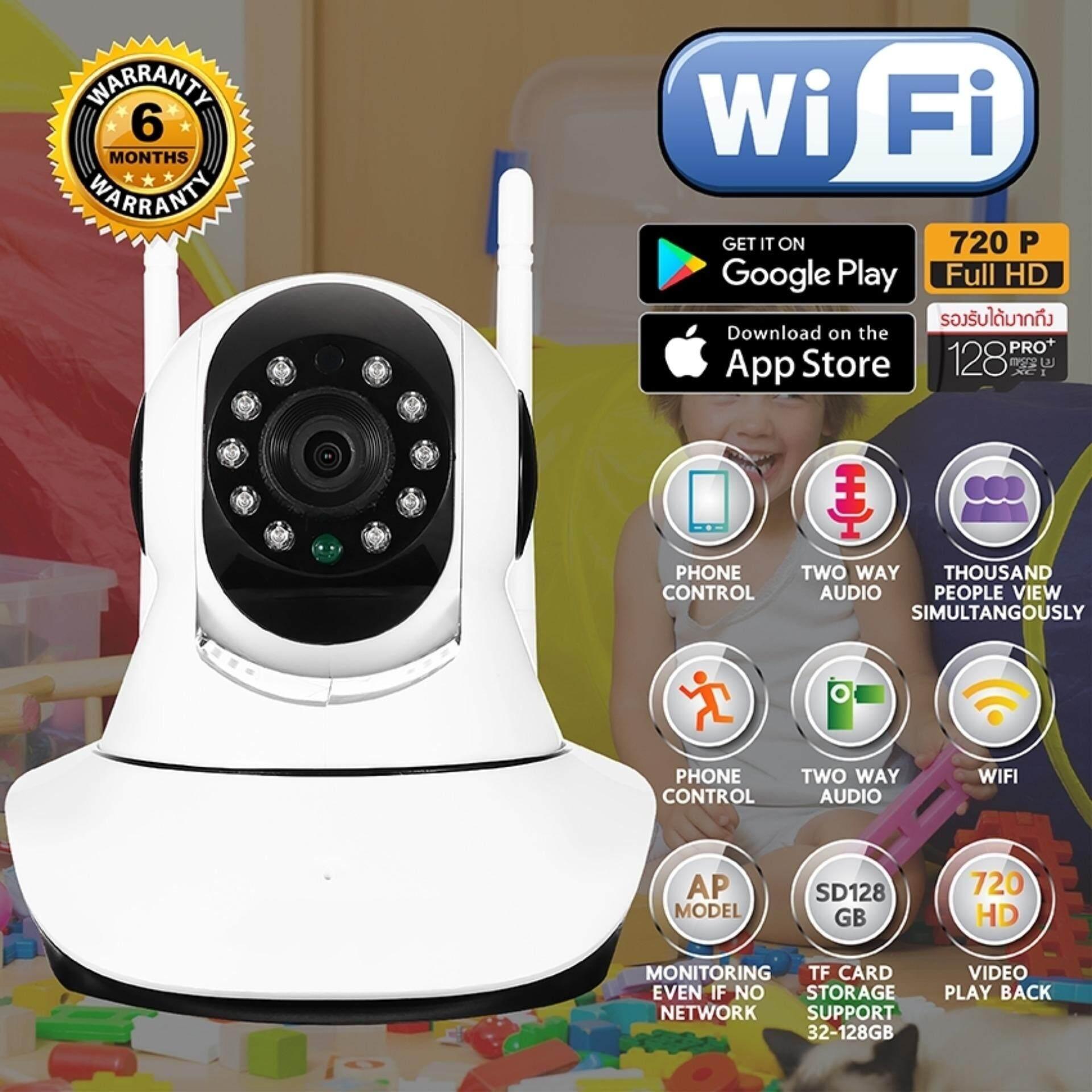 Ace Dual antenna 720Pกล้องวงจรปิด IP Camera PNP Support 128GB รุ่น keye2 – สีขาว
