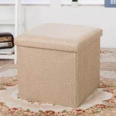 Room Story เก้าอี้สตูล กล่องเก็บของ นั่งได้ พับได้ - (ผ้าสีเบจ)