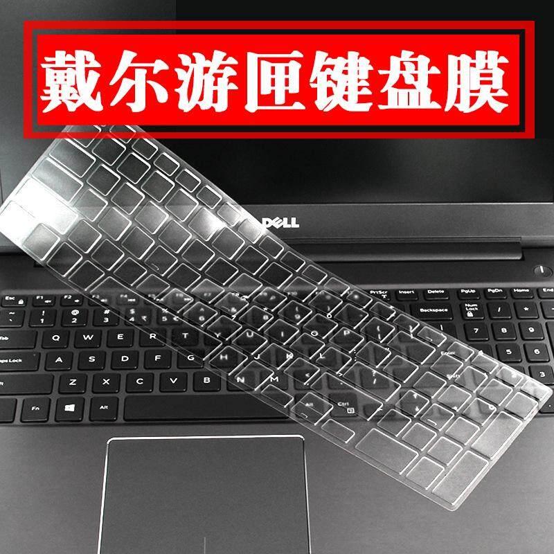 Dell G5 Dell G3 3579 membran Keyboard G7-7588 inspiron 15 5000 7000 notebook pelindung layar majalah perjalanan 5570 7577 Komputer Casing 15.6 inci 17 inci 7588
