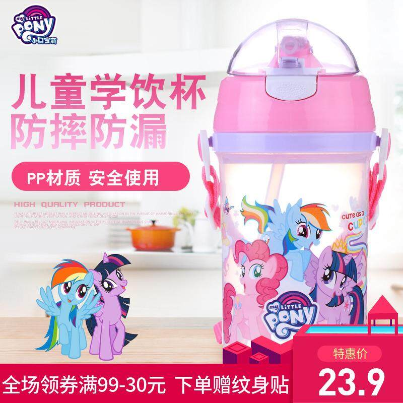 Detail Gambar My Little Pony Gelas Musim Panas Gelas Belajar Minum Kartun Anti Jatuh Taman Kanak