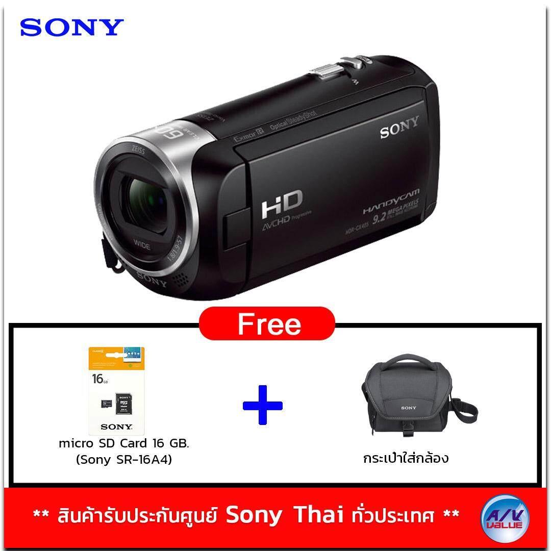 Sony Handycam รุ่น HDR-CX405E (รับของแถมพิเศษ ฟรี!!! : Sony SDCard 16 GB + Sony Carrying Case) ***รับประกันศูนย์ Sony ทั่วประเทศ 1ปี