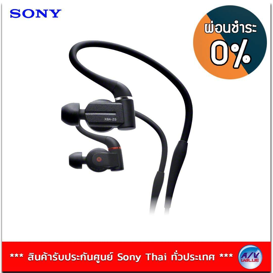 SONY Z5 Balanced Armature In-ear Headphones XBA-Z5