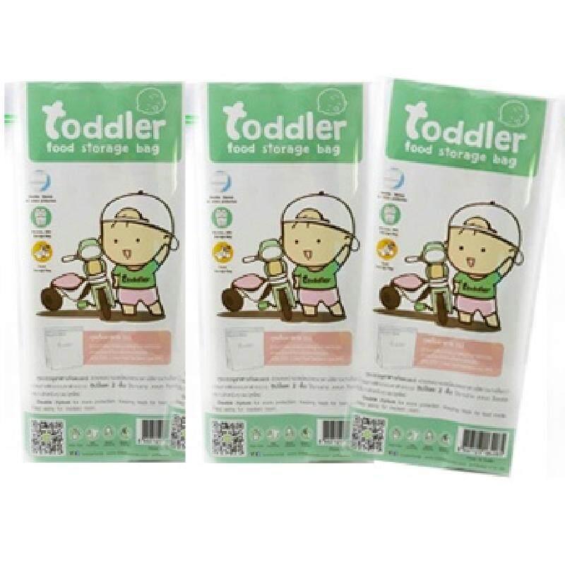 Toddler ถุงเก็บอาหาร/ถุงจัดเรียงสต๊อกน้ำนม ขนาด L (3 แพ็ค).